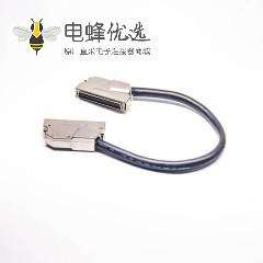 SCSI 100P 接口HPCN公头转HPCN公头接线连接器200厘米