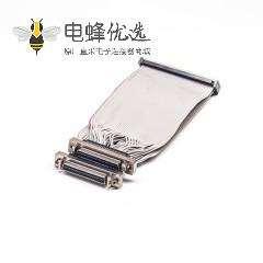 IDC50p母头转HPCN 50芯母头直式排线三通一转二连接器20厘米