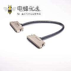 SCSI线HPCN型100芯公转公锌合金外壳组装线材2米