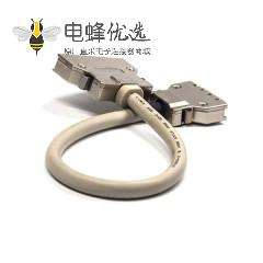 50针SCSI HPDB 直式插头插座卡钩按键式连接器1米