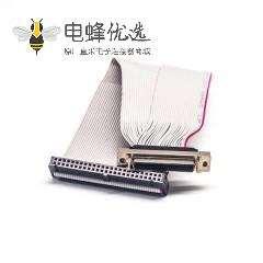 IDC母头转HPCN母头50芯直式螺丝锁排线连接器20厘米
