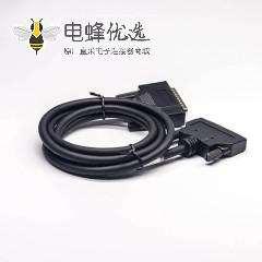 SCSI36线HPCN36芯公头锌合金转HPDB25芯 公头螺丝锁式注塑成型线2米