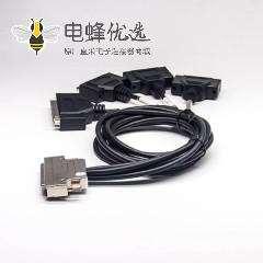 68针SCSI接口HPDB型公头转3HPDB25芯母 1HPDB型25芯公头连接线2米