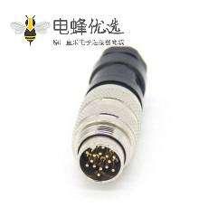 工业电缆插头 M16 14芯直式接线公头连接器