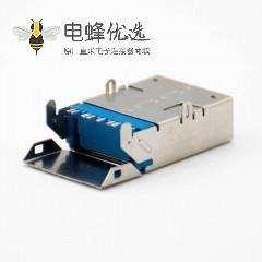 USB 3.0接口A型弯式母头贴板连接器