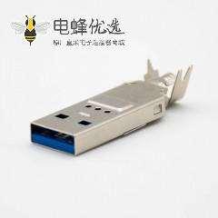 USB公头A型3.0公头直式9芯接线连接器
