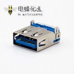 3.0USB接口A型贴板母头9芯连接器