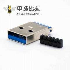 typeA接口USB公头直式9芯焊接式接线带线卡