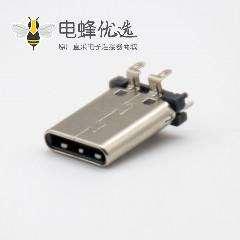 USB Type C 连接器24芯3.1直式公头面板安装