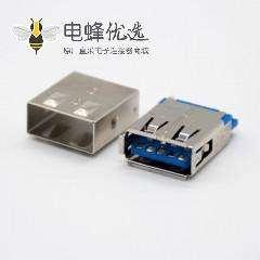 USB连接器A型3.0母头直式9芯连接器