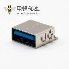 USB3.0 接口A型9芯母头板下沉板双屏蔽外壳