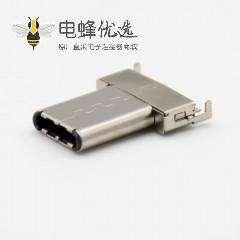 USB C USB3.0直式24芯公头雾锡黑色LCP面板安装连接器