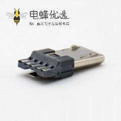 micro公头B型连接器焊线式5芯 贴板PCB板安装