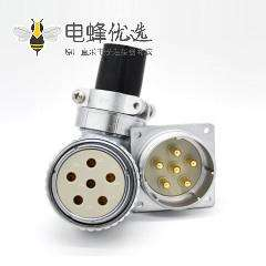 插座母插头P48 6芯公头方型法兰插座母头接线连接器