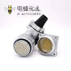 公母插头插座P48 42芯直式插座弯式插头接线连接器