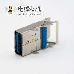 USB Type A 3.0母头9芯贴板安装连接器