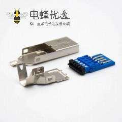 USB 3.0公头A型直式9芯焊线连接器