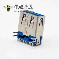 USB typeA 母口3.0直式9芯贴板带鱼叉脚