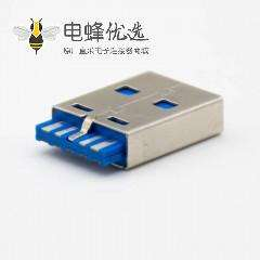 USB-typeA公头3.0直式9芯焊接式中间接地