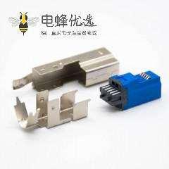 USB-b 连接器9芯公头直式3.0焊线三件套金属外壳