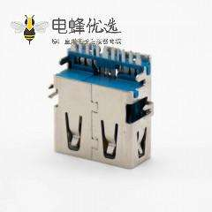 USB3.0连接器A型直式9芯母头沉板式面板安装