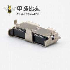 micro USB 3.0母头直式B型焊板式连接器