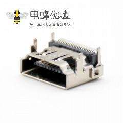 hdmi母头接口SMT贴板片安装连接器