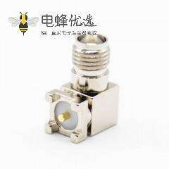 SMA母头弯式PCB板安装贴板螺纹连接连接器