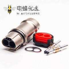 2芯35A高压互锁连接器插头金属带屏蔽