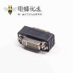 D-Sub转接头DVI24+5芯公头转母头直式超短型转接头