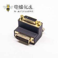 90度旋转接头DVI24+5芯公头转DVI24+5芯母头