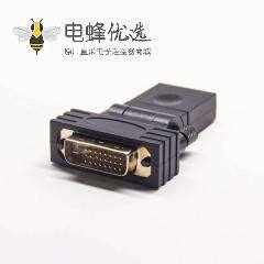 360度旋转接头DVI24+1芯公头转HDMI母头弯式转接头
