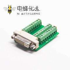 DVI24+1芯母头接线端子27孔转接板直式转接头