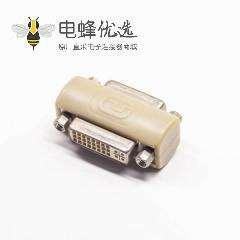 DVI转接头24+5芯母头转DVI24+5芯母头直式超短型转接头