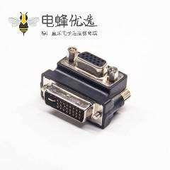 DVI转VGA转接头24+5芯公头转D-Sub高密度15芯母头弯式转接头