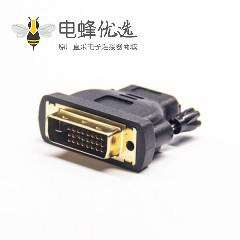 HDMI转DVI母头HDMI转公头DVI24+1芯直式注射转接头