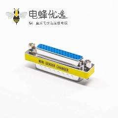 DB转接头高密度金属母转母44芯直式连接器