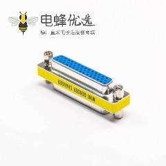D连接器 D-Sub金属直式44芯母转母高密度转接头