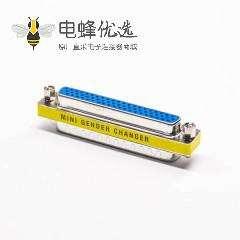 HDB62芯公头转D-Sub高密度母头金属直式转接头