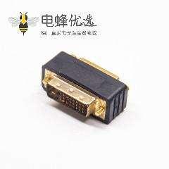DVI-I24+5芯公头转DVI-I24+5芯母头直式超短型转接头