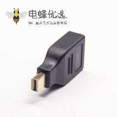 MIniDP公头转Displayport母头黑色直式转接头