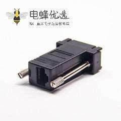 RJ45母头转D-Sub连接器标准型直式9芯母头外壳长螺丝