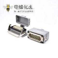 20芯连接器开孔安装顶出口铁扣公母对接螺钉M32金属防尘盖H16B重载连接器