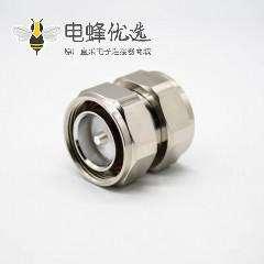 DIN型转接头DIN 7/16公头转公头防水直式镀镍同轴转接头