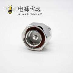 DIN公头RF转接头直式镀镍DIN7/16公转4.3/10公同轴连接器