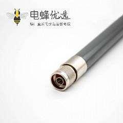 2.4gwifi全向棒状玻璃纤维天线N公插头直式螺纹连接