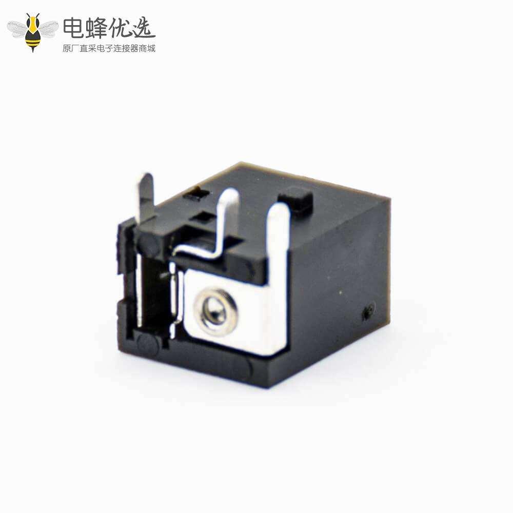 公插座插孔贴片焊接弯式DC电源连接器不带屏蔽塑料