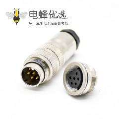 M16工业连接器6芯公母一套公插头母插座直式接线焊接式后锁板带屏蔽