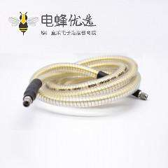 SMA电缆不锈钢公头转公头直对直微波线材带防尘帽