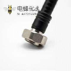 L29公头直式电缆组件
